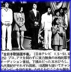 全日本歌謡選手権