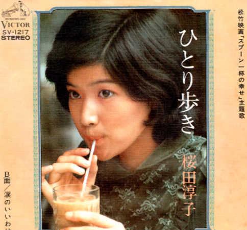 桜田淳子の画像 p1_23